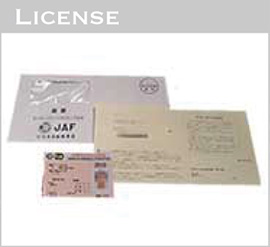 top_license