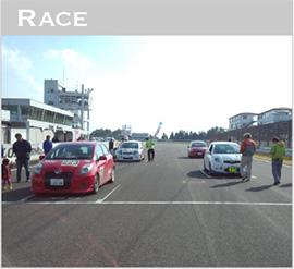 top_race