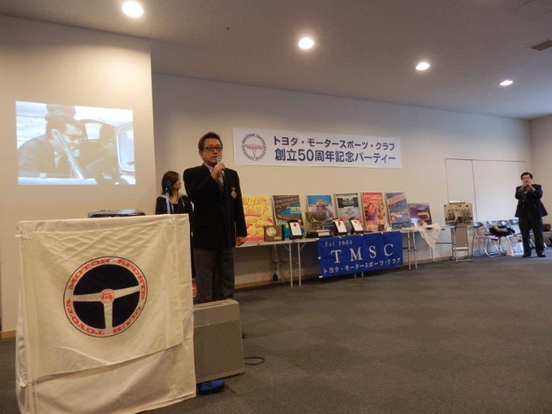 TMSC50周年 (8)