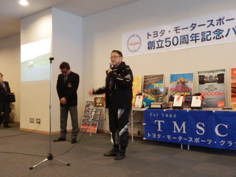 TMSC50周年 (25)